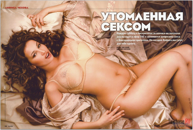 foto-katya-chehova-golaya