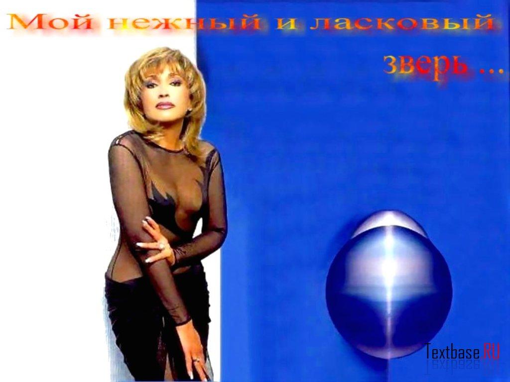 irina-alegrova-golaya-foto