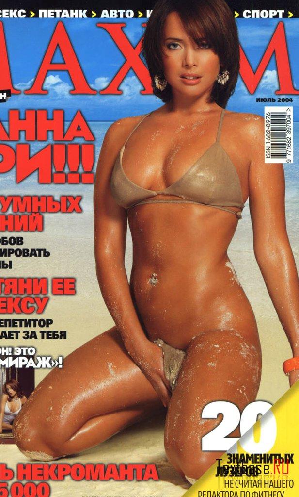 prosmotr-porno-pro-russkih-devushek-onlayn