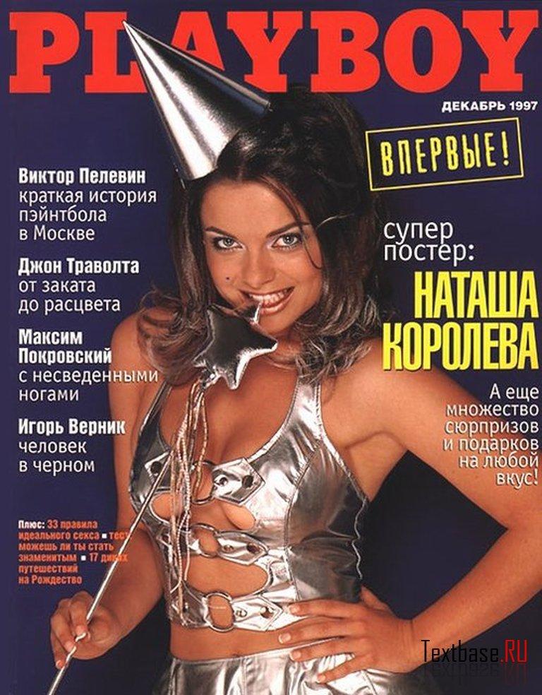 pevitsa-nastya-zadorozhnaya-eroticheskie-foto